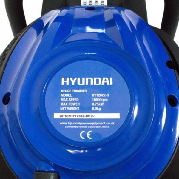 Hyundai Heggenschaar / Heggentrimmer - 26 cc Benzine Motor